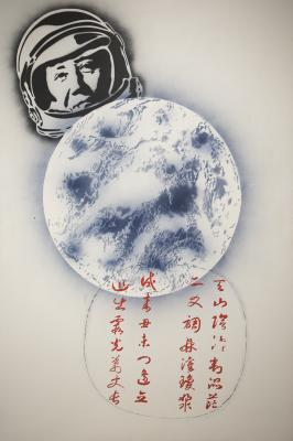 Mao on the Moon by Paul Chelstad