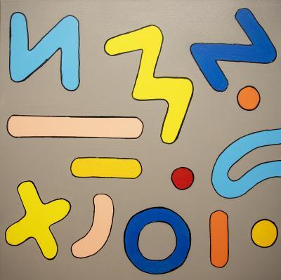 Glyphs in Motion No. 3 by Iggy Sumnik